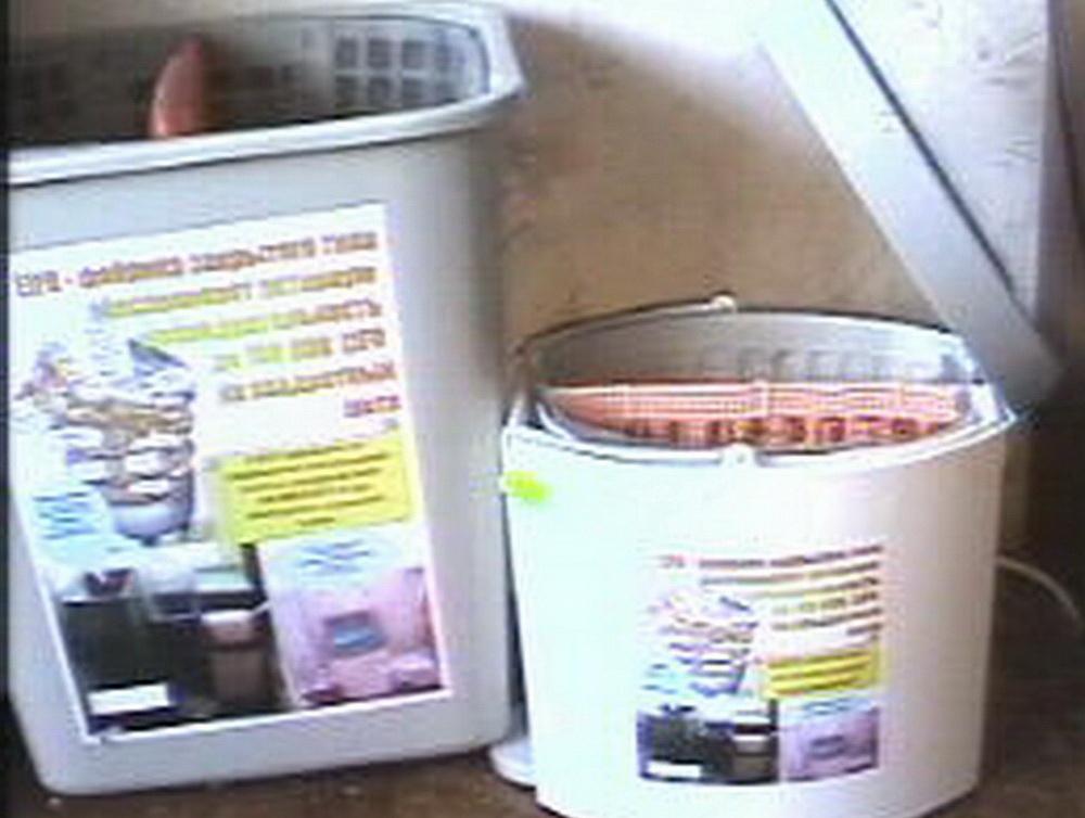 2000 год от первых игрушечных СВФ в корпусах промышленных пластмассовых 10 и 5-литровых мусорных вёдер