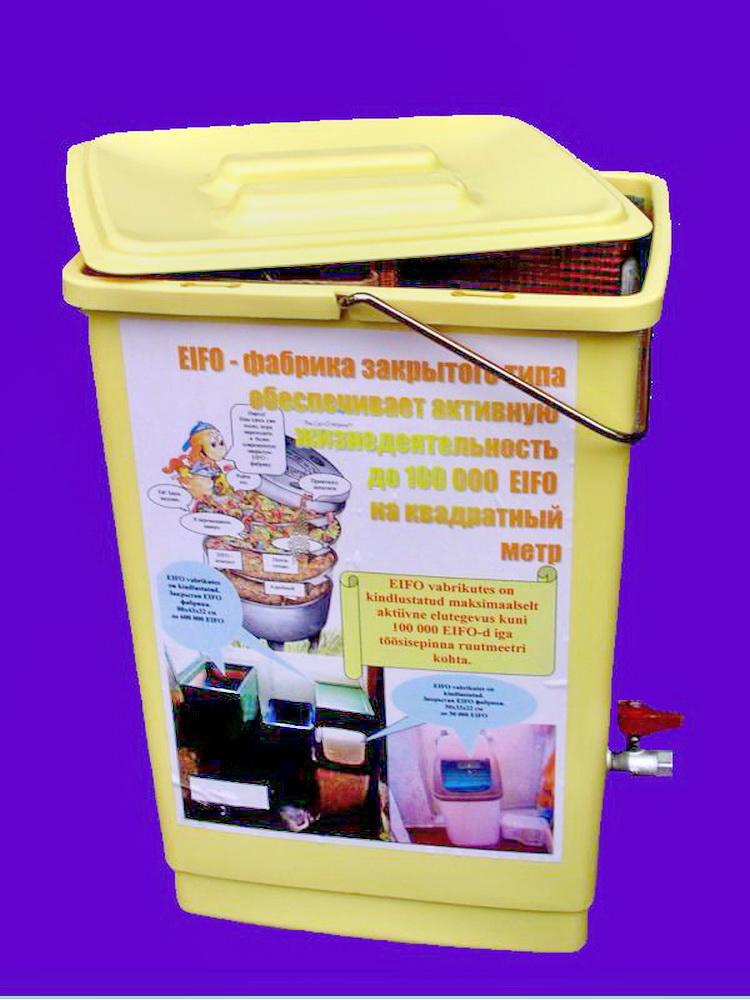 Одна из первых СВФ в корпусе промышленного пластмассового 15-литрового мусорного ведра
