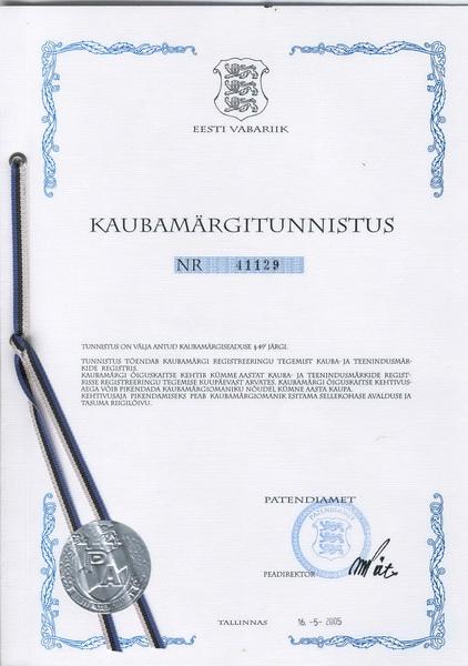 Товарная марка «EIFO - Доктор Вашей Земли» - запатентована в 2005 году.