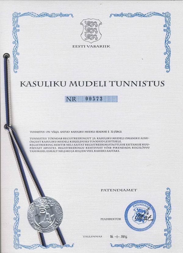 Вермифабрика запатентована в 2006 году.